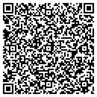QR-код с контактной информацией организации КНИГА, ООО