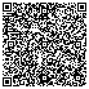 QR-код с контактной информацией организации УЧЕБНАЯ КНИГА