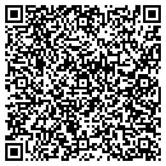 QR-код с контактной информацией организации КАНЦ