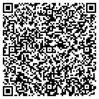 QR-код с контактной информацией организации ВОСТОКВОДХОЗ РГП