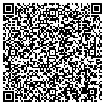 QR-код с контактной информацией организации ВЛАДИМИРСКИЕ УЗОРЫ