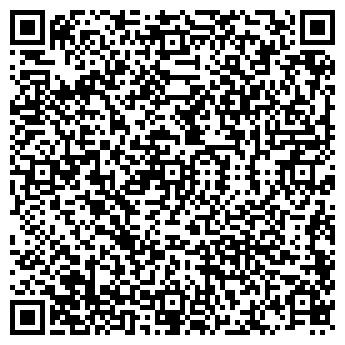 QR-код с контактной информацией организации СТИЛЬ-ТАЙМ