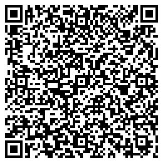 QR-код с контактной информацией организации БИОНИТ ГК