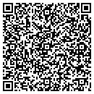 QR-код с контактной информацией организации БИОТЭК