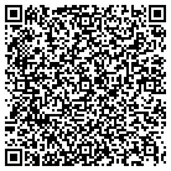 QR-код с контактной информацией организации БУДЬ ЗДОРОВ, ООО