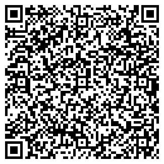 QR-код с контактной информацией организации ВАРИАНТ НПП