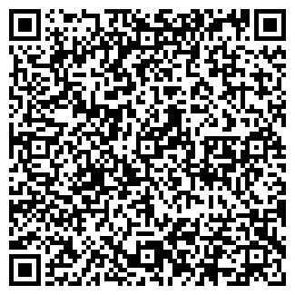 QR-код с контактной информацией организации ИНТЕРМЕД, ООО