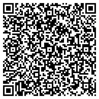 QR-код с контактной информацией организации МЕДАЗ