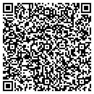 QR-код с контактной информацией организации ОХЗ-ВЛАДИМИР
