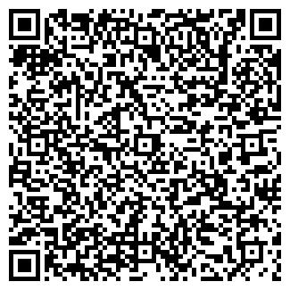 QR-код с контактной информацией организации РЕСТАРТ, ТОО