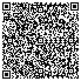 QR-код с контактной информацией организации ФАРМАЦИЯ, ЗАО