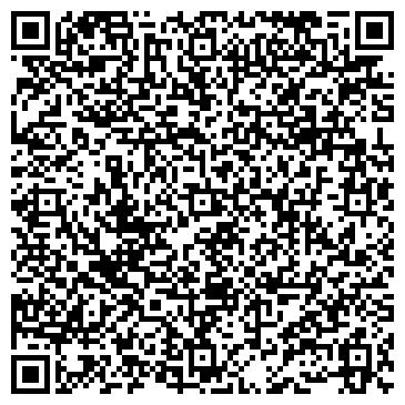 QR-код с контактной информацией организации ХИРАТРЕЙД РОССИЙСКО-СЛОВАТСКОЕ СП, ООО