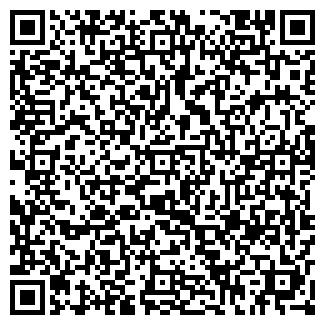 QR-код с контактной информацией организации ЮЛДИ-ФАРМ