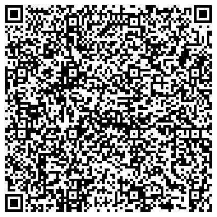QR-код с контактной информацией организации ВОСТОЧНО-КАЗАХСТАНСКОЕ ОБЛАСТНОЕ ОБЩЕСТВЕННОЕ ОБЪЕДИНЕНИЕ ОХОТНИКОВ И РЫБОЛОВОВ
