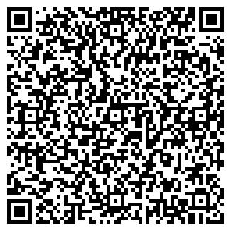 QR-код с контактной информацией организации НЛАВ, ООО