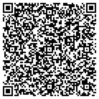 QR-код с контактной информацией организации МЕТАЛЛОПРОКАТ, ООО