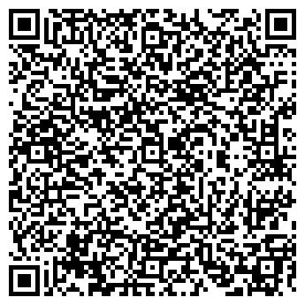 QR-код с контактной информацией организации МЕТАЛЛХОЛДИНГ, ООО