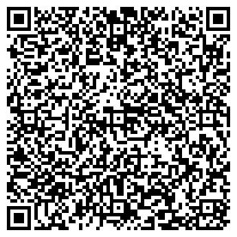QR-код с контактной информацией организации МЕТАЛЛ-ХОЛДИНГ