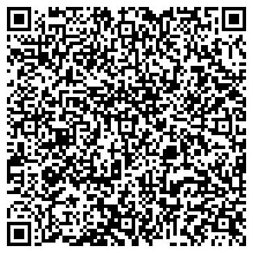 QR-код с контактной информацией организации ВЕКСИМО ОБЩЕСТВЕННАЯ ОРГАНИЗАЦИЯ ВОИ