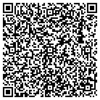 QR-код с контактной информацией организации КОМСЕРВИС ПО, ЗАО