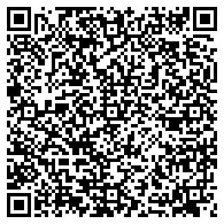 QR-код с контактной информацией организации ЛТК, ООО