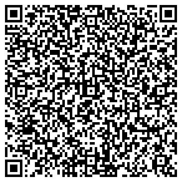 QR-код с контактной информацией организации ГОЛУБОЙ ЗАЛИВ А.С.А. ДОМ ОТДЫХА