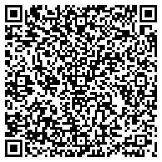 QR-код с контактной информацией организации ВИРИОН