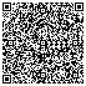 QR-код с контактной информацией организации ДАЙПЛАСТ, ТОО