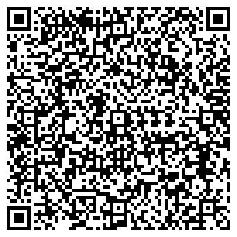 QR-код с контактной информацией организации ИЗОЛАН НПП, ООО
