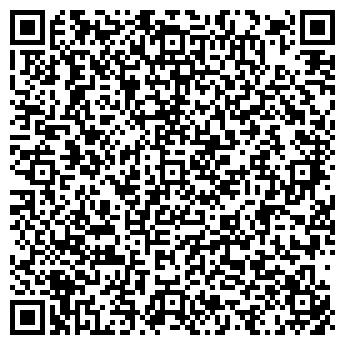QR-код с контактной информацией организации КОНФОРУМ, ЗАО