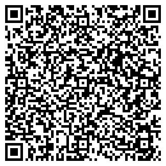 QR-код с контактной информацией организации МДС+, ООО