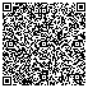 QR-код с контактной информацией организации СТИМУЛСТРОЙ, ООО