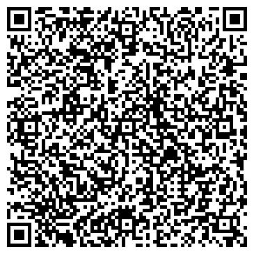 QR-код с контактной информацией организации ОПЫТНЫЙ, СВИНЦОВЫЙ ЗАВОД ТОО