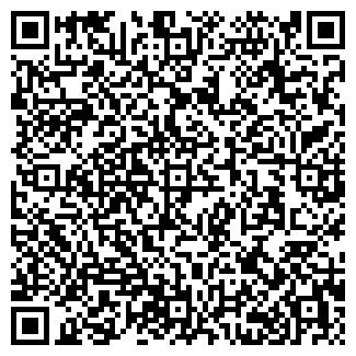 QR-код с контактной информацией организации ВЛАДТЭКС АО