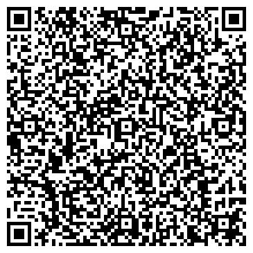 QR-код с контактной информацией организации УСТЬ-КАМЕНОГОРСК, ИЙ ЗАВОД ДВП