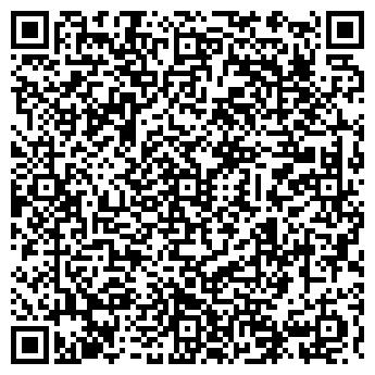 QR-код с контактной информацией организации ВЛАДИМИР СГ СЕРВИС