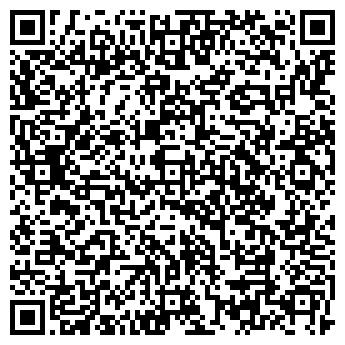 QR-код с контактной информацией организации ООО ПРОМГАЗ