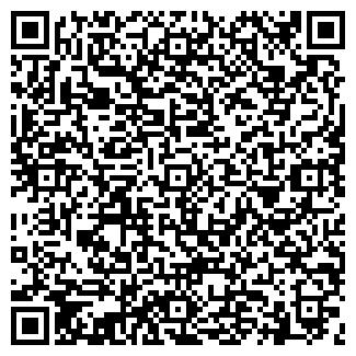 QR-код с контактной информацией организации ТРАСТ-ОЙЛ