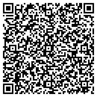 QR-код с контактной информацией организации АКТИВ, ЗАО