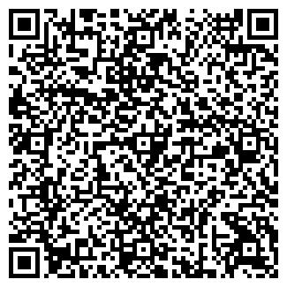 QR-код с контактной информацией организации ПАЛИТРА