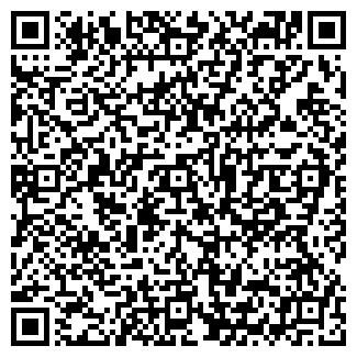 QR-код с контактной информацией организации ЭКЛИП, ЗАО