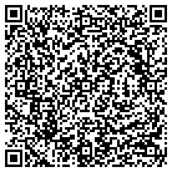 QR-код с контактной информацией организации ЛАЙН-ПЛАСТИК