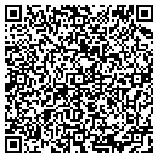 QR-код с контактной информацией организации ЭТИОЛ, ООО