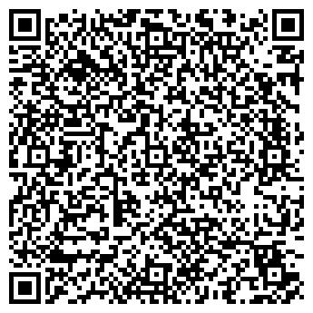 QR-код с контактной информацией организации ВЛАДИСАРТ, ООО