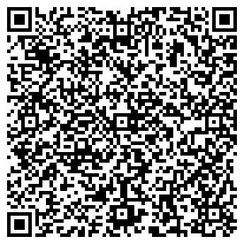 QR-код с контактной информацией организации ПОЛИ-2000, ООО