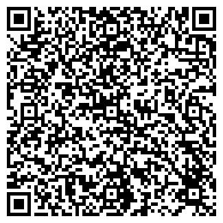 QR-код с контактной информацией организации ТРАКТ ТД