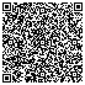 QR-код с контактной информацией организации ДЕЗИНФЕКЦИОНИСТ, ООО