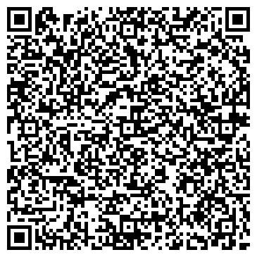 QR-код с контактной информацией организации ДЕЗИНФЕКЦИОННОЕ ПРЕДПРИЯТИЕ