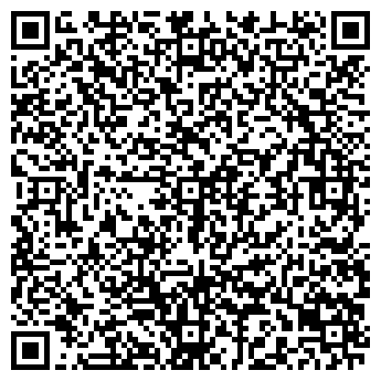 QR-код с контактной информацией организации ЩИТ И МЕЧ, ООО