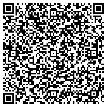 QR-код с контактной информацией организации СЕМЕНА ОПОЛЬЯ, ЗАО